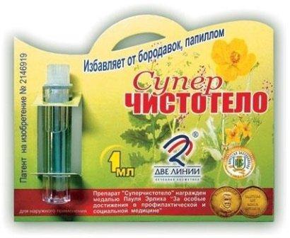 Аптекарский чистотел