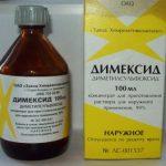 Димексид от прыщей: используйте препарат по назначению и с соблюдением инструкции