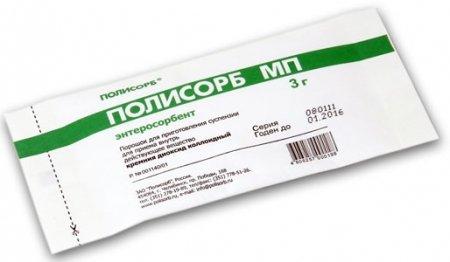 Перед применением Полисорба необходимо корректно определить дозировку препарата
