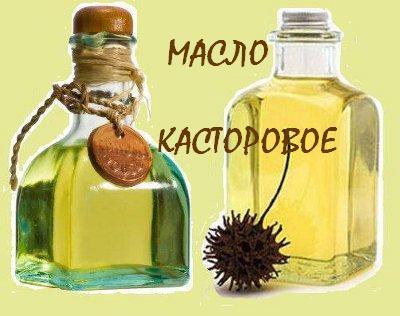 Хотите вылечить кератомы в домашних условиях? Попробуйте использовать касторовое масло против новообразований