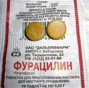 Фурацилин от прыщей: лечебные свойства, применение, отзывы фото