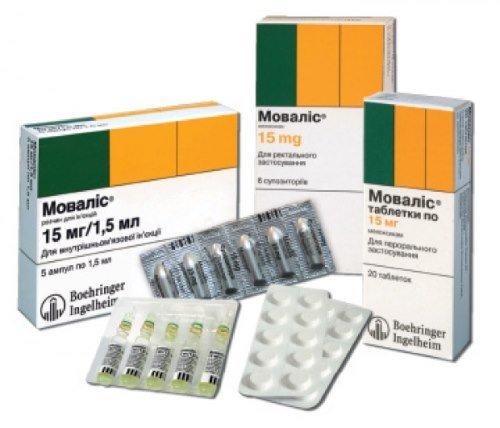 Нестероидный, противовоспалительный препарат – эффективен в лечении межреберной невралгии