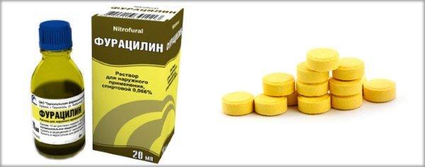 Фурацилин выпускается в нескольких формах