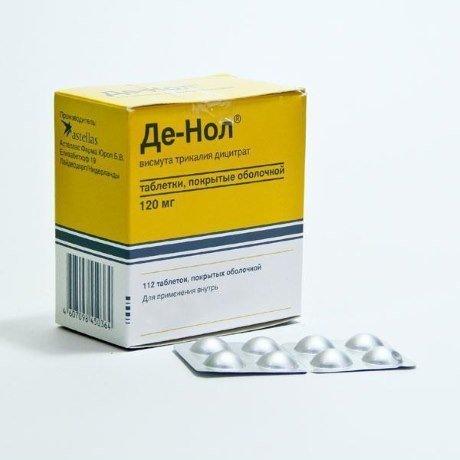 Де – нол – эффективное средство для лечения гастрита