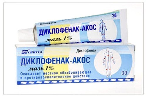 диклофенак при болях в руке