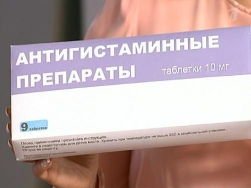 Противогистаминные препараты при лимфадените