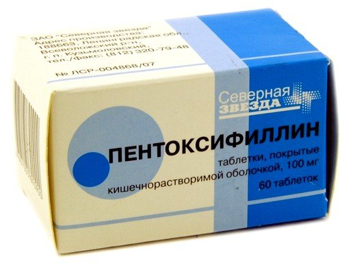 Пентоксифиллин для профилактики проблем с памятью