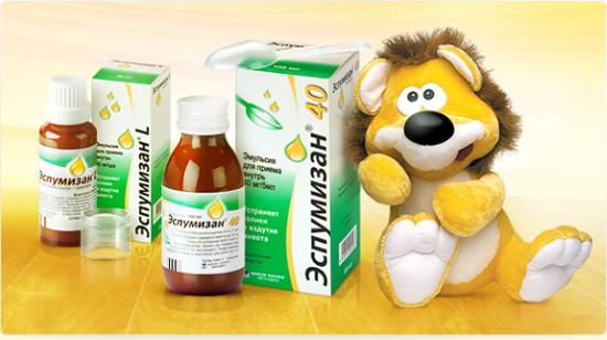 «Эспумизан» - первая помощь при вздутии кишечника