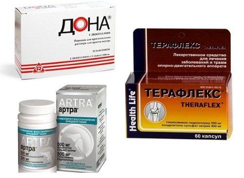 Препараты восстанавливающие хрящевую ткань