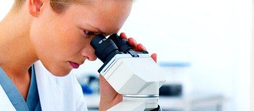 цитохимическое исследование