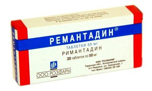 Ремантадин при лечении трахеита