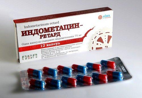 Индометацин при подагре