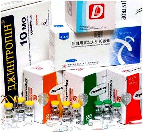 Различные лекарственные формы гормонов роста