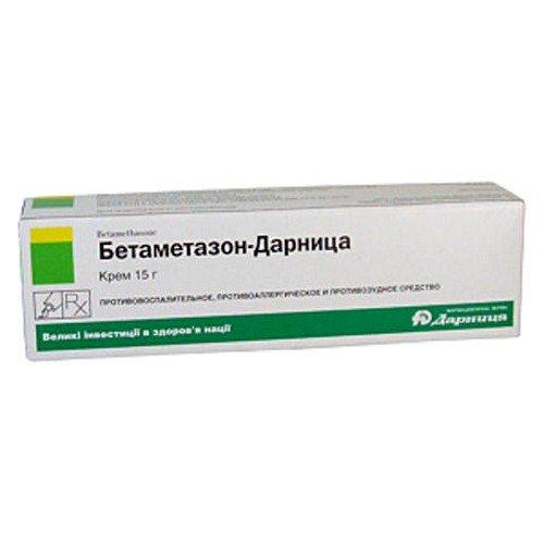 мазь Бетаметазон – противозудная, снимающая воспаление и проявления аллергии