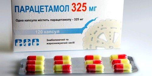 Парацетамол для предотвращения появления судорог