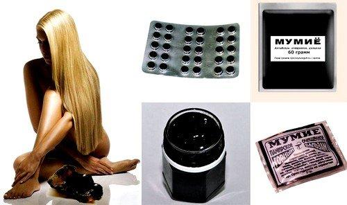 таблетки мумие помогают преобразить волосы