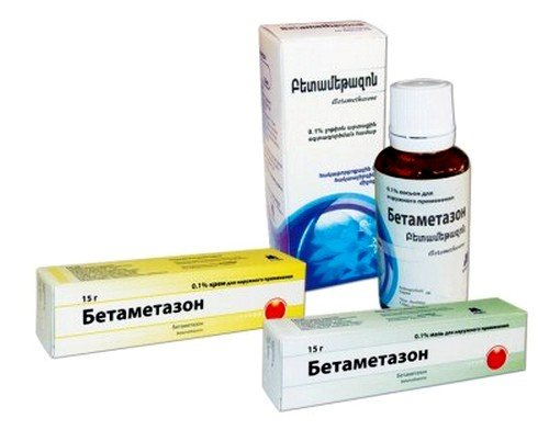 Мазь бетаметазон