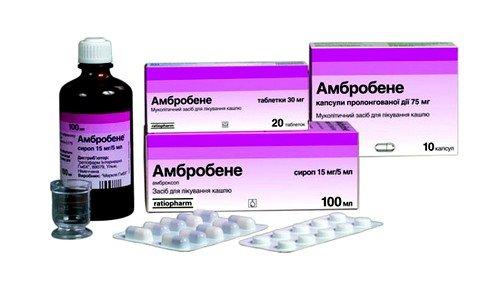 Амбробене-таблетки и растворы нужно принимать очень аккуратно