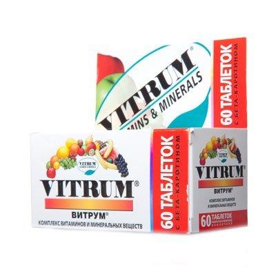 Комплекс витаминов для повышения иммунитета