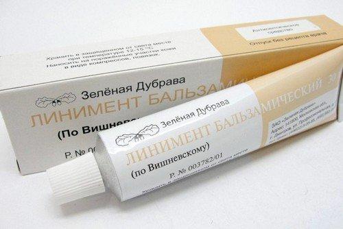 Мазь Вишневского