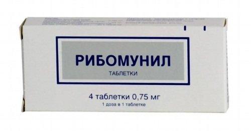 Рибомунил – решение проблемы низкого иммунитета