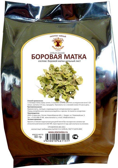 Наиболее популярным и эффективным средством лечения спаек считается применение отвара или настоев из травы боровой матки