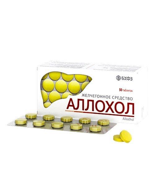 Одним из проверенных и надёжных препаратов для обеспечения нормальной работы печени и желчевыводящих путей является Аллохол