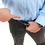 Причины недержания мочи у мужчин