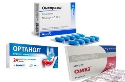 Лечение язвы антисекреторными препаратами