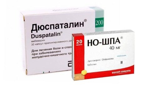 Симптоматическое лечение язвы спазмолитиками