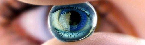 Лечение катаракты народными средствами фото