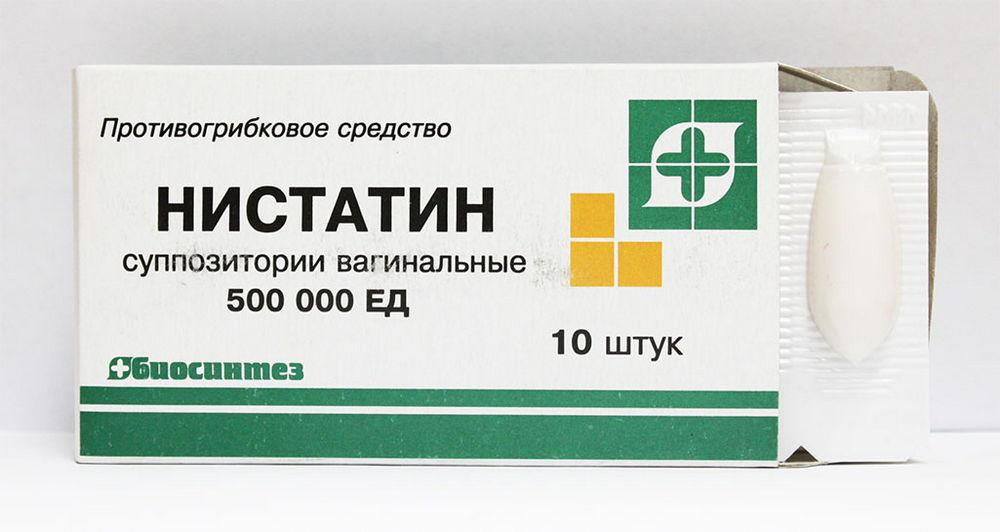 Нистатин. Этот препарат замечателен тем, что стоит довольно дешево (цена колеблется около 50 рублей), и при этом оказывает большое влияние на сам грибок