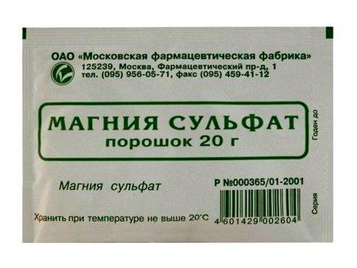 Популярным слабительным из группы осмотических препаратов является магнезия или сульфат магния