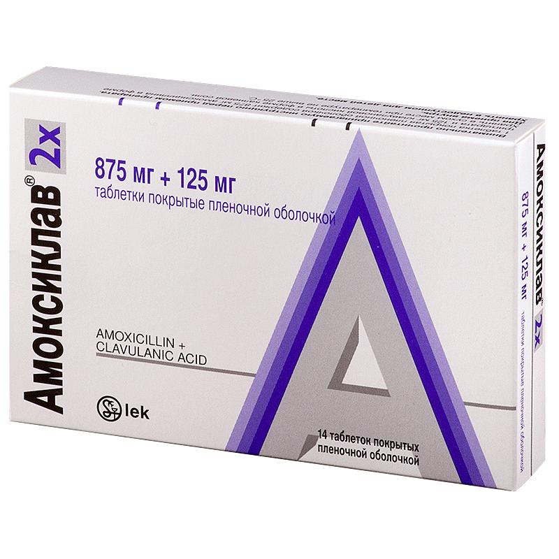 При беременности разрешено употреблять такие лекарства, как Амоксициллин, Амоксиклав и Ампициллин