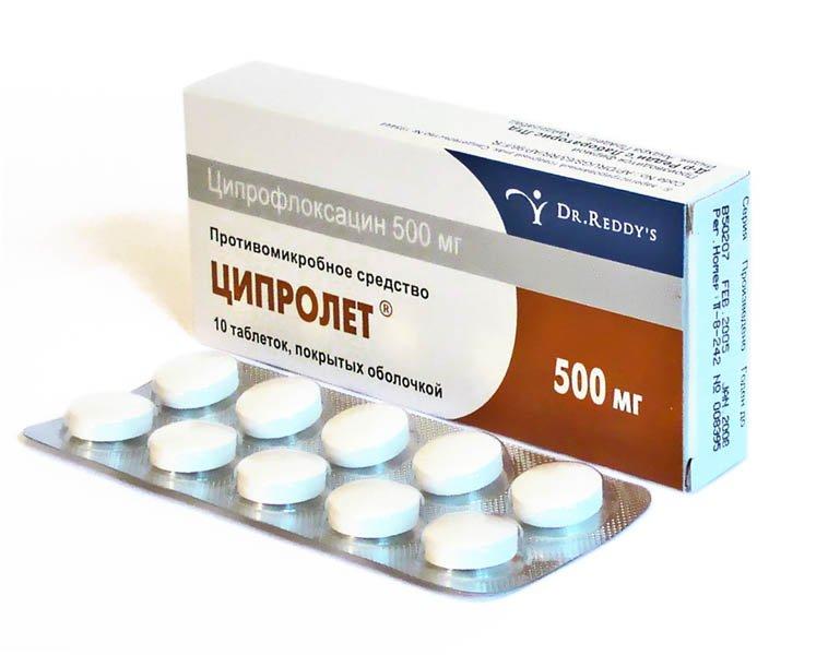 При беременности категорически запрещено использовать фторхинолоны