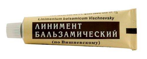 Мазь Вишневского способна не только снять боль, но и избавить от воспаления