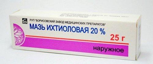 Инструкция к применению лекарственной формы Гидрокортизоновая мазь фото