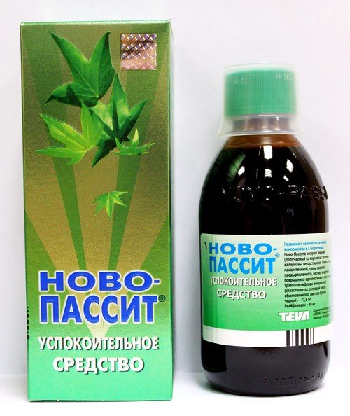 В состав Ново-пассита входят исключительно растительные компоненты