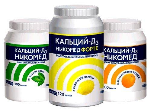 Медикаментозная терапия включает назначение препаратов кальция и витамина Д