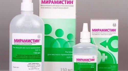 Основное противопоказания Мирамистина - возможная аллергическая реакция на действующее вещество препарата