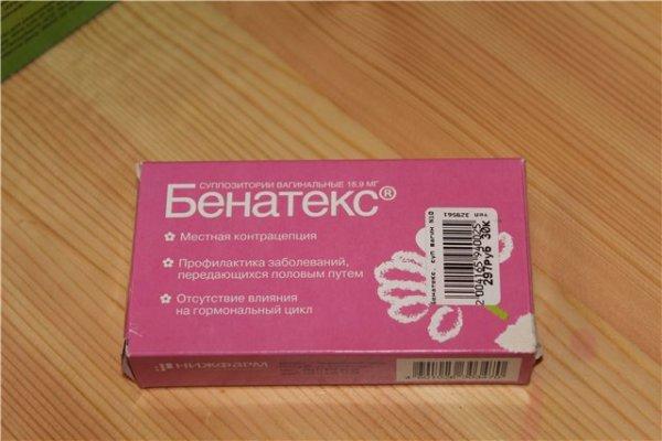 свечи бенатекс