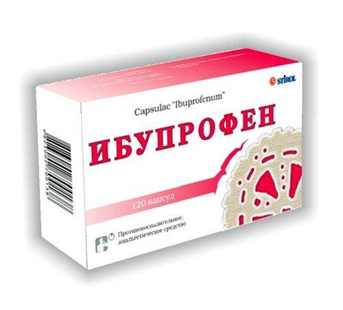 Чтобы убрать болевые ощущения и спазмы, применяют Но-Шпу и Спазмоверин
