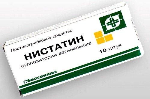 При молочнице, эффективно применение противогрибковых средств медицинского воздействия
