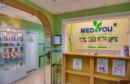 Многопрофильная клиника «MED4YOU»