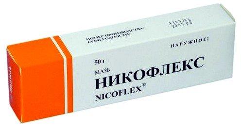 Никофлекс мазь относится к группе препаратов для местного применения