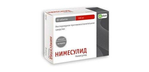 Препарат Нимесулид: инструкция по применению фото