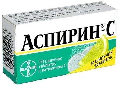 Аспирин и парацетамол всегда должны быть в аптечке