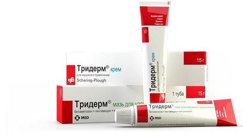 мазь Тридерм является сильнодействующим гормональным лекарством