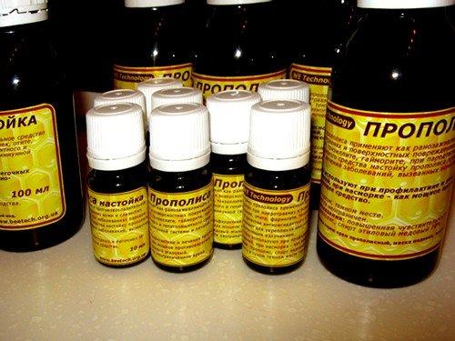 Настойка прополиса содержит аминокислоты и флавоноиды