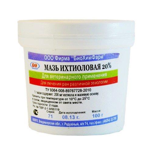 Ихтиоловая мазь содержит 10% или 20 % активного вещества, которое размешивают с вазелином и продают в баночках из темного стекла